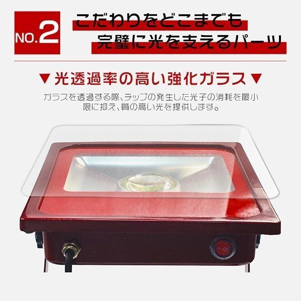 新型 50W LED投光器 9000lm 屋外 ポータブル スイッチ付き LEDワークライト 作業灯 スタンドライト ledライト IP67 PSE 1年保証 1台RTG-I hikaritrading1 03