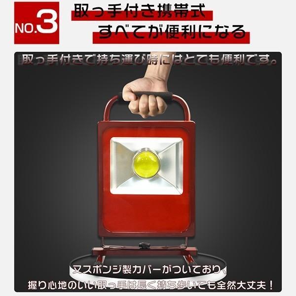 新型 50W LED投光器 9000lm 屋外 ポータブル スイッチ付き LEDワークライト 作業灯 スタンドライト ledライト IP67 PSE 1年保証 1台RTG-I hikaritrading1 04