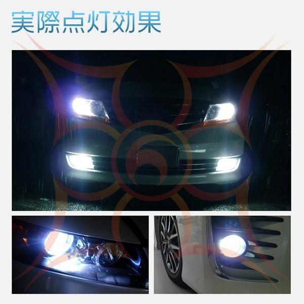 3%クーポンLEDヘッドライトフォグランプCREE 4チップEMC対応二面発光 40W オールインワン H1 H3 H7 H8 H11 slj GH|hikaritrading1|06
