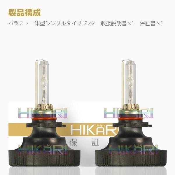 送料無料 HIDキット ヘッド フォグ オールインワン トヨタ系 プリウス30 アクア H8 H11 HB3 HB4 一体型 6000k 1年保証|hikaritrading1|06