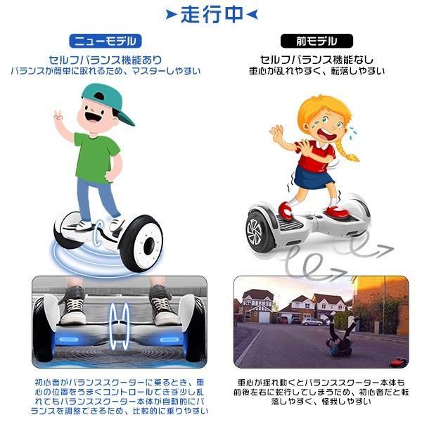 送料無 10インチ セルフ バランススクーター 電動二輪車 キックボード 乗り物 PSE チューブ付きタイヤ PC/ABSアロイ 多色選択 5年間修理保証サービス HB|hikaritrading1|05