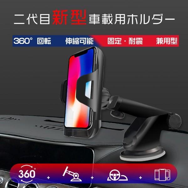 車載ホルダー スマホ ホルダー スタンド 二代目 繰り返し使える強力ゲル 吸盤式 iPhone/Android機種対応 伸縮アーム 自由回転 送料無料 1個szj|hikaritrading1