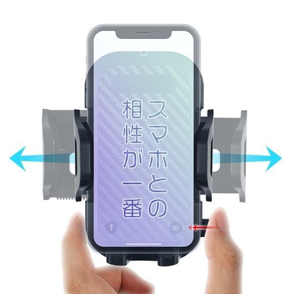 車載ホルダー スマホ ホルダー スタンド 二代目 繰り返し使える強力ゲル 吸盤式 iPhone/Android機種対応 伸縮アーム 自由回転 送料無料 1個szj|hikaritrading1|04