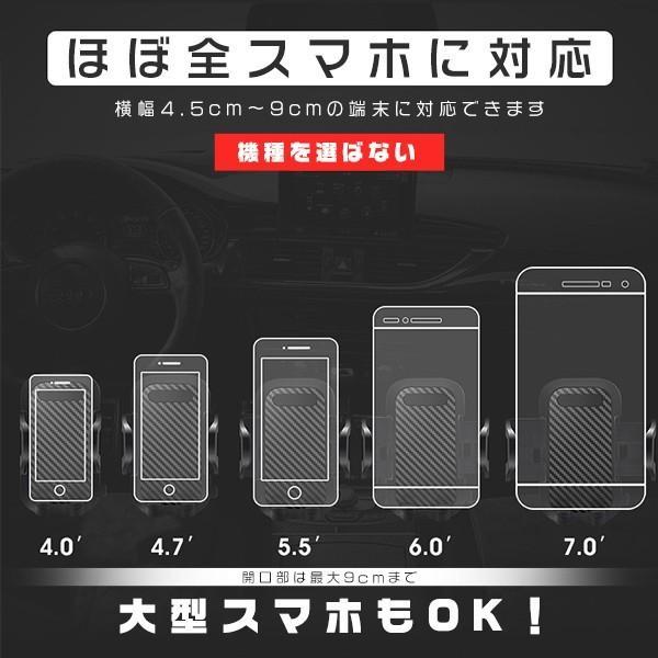 車載ホルダー スマホ ホルダー スタンド 二代目 繰り返し使える強力ゲル 吸盤式 iPhone/Android機種対応 伸縮アーム 自由回転 送料無料 1個szj|hikaritrading1|06