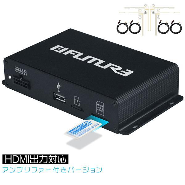 送料無料  地デジチューナー 高画質 フルセグチューナー 第四代車載用 HDMI AV搭載 高性能 4×4 ワンセグ/フルセグ 地デジ 12V24V tv|hikaritrading1