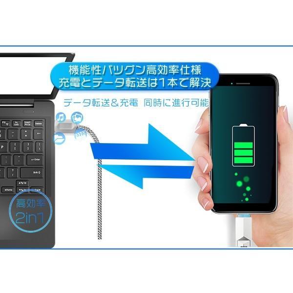 iPhoneケーブル micro USBケーブル 2in1 長さ 1 m 急速充電 充電器 データ転送ケーブル iPhone用 Android用 充電ケーブル 合金ケーブル 多機種対応TYX|hikaritrading1|05