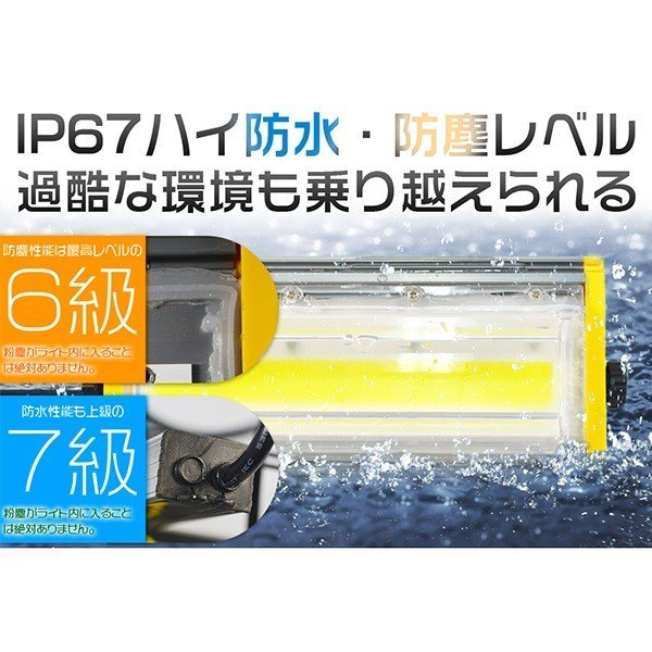 LED投光器 100W 屋外用 防水 1600w相当 15800LM 超薄型 led作業灯 防犯 3mコード付 15%UP 360°回転 アース付きプラグ PSE 昼光色 送料無 1年保証 1個HW-J|hikaritrading1|04