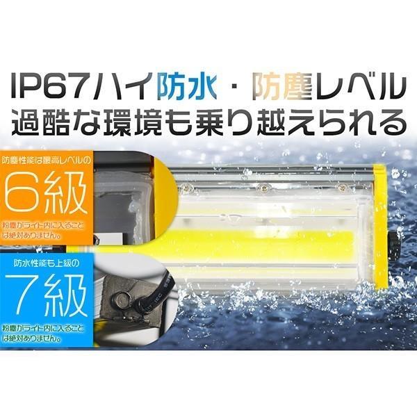 2台セット LED投光器 50w 照明器具 防水 屋外用 作業灯 集魚灯 3mコード付 800w相当 COBチップ 360°回転 アース付きプラグ 超薄型 カーポート PSE HW-I|hikaritrading1|04