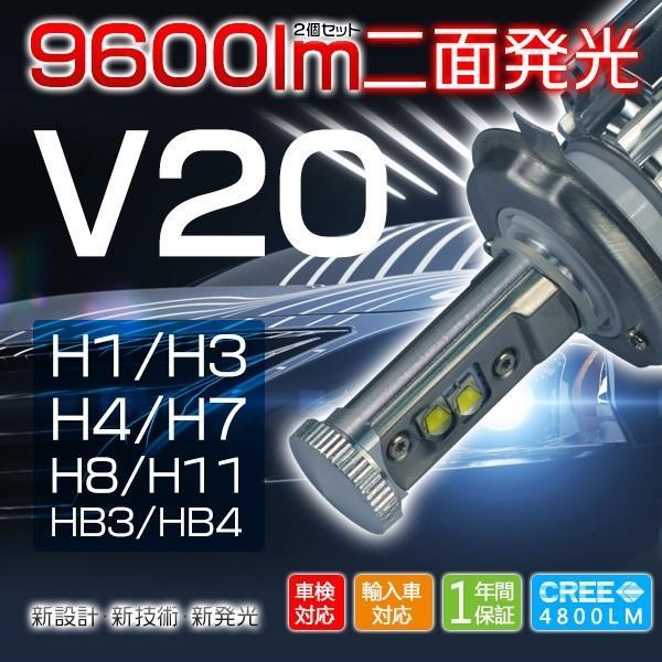 LEDヘッドライト H4 ledフォグランプ H3 H8 H11 HB4 LEDライト 9600lm 二面搭載 X-LED CC 5500k 一年保証 送料無料 バルブ2個v|hikaritrading1