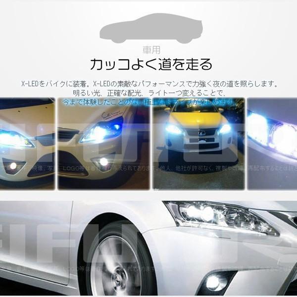最大26P&3% EMC対応 LEDヘッドライト オールインワン高輝度二段発光 7200lm 5500K 両面発光 40W D2S D2R D4S D4R D2 D4純正発光 1年保証slj|hikaritrading1|05