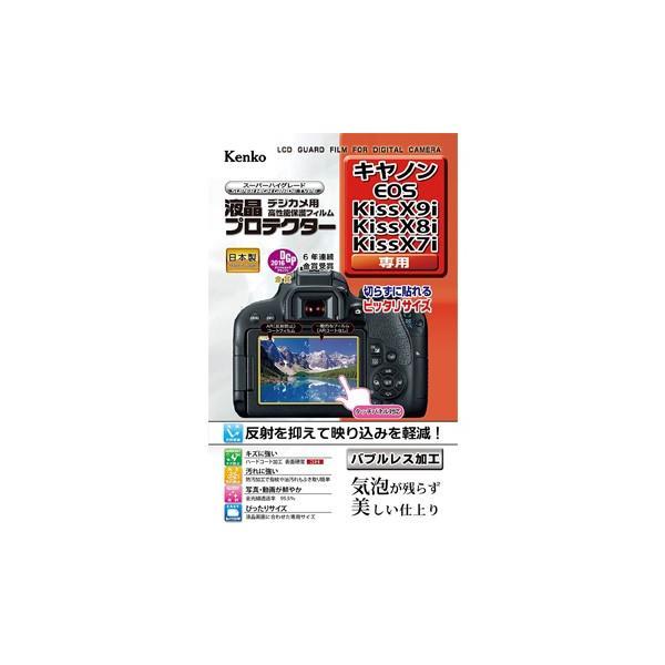 ケンコー 液晶プロテクター キヤノン EOS Kiss X9i/X8i/X7i用 KLP-CEOSKISSX9I