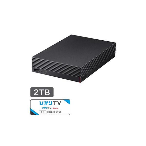 バッファロー USB3.1/USB3.0用 外付けHDD 2TB HD-NRLD2.0U3-BA