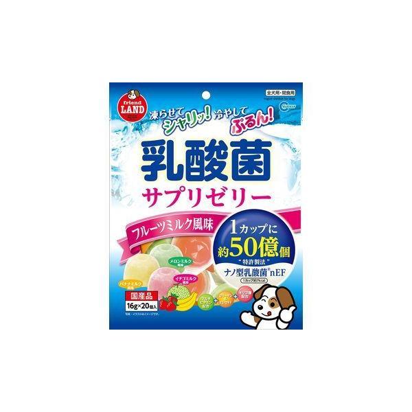 株式会社 マルカン ■乳酸菌サプリゼリー フルーツミルク風味 16g×20個 DA-044