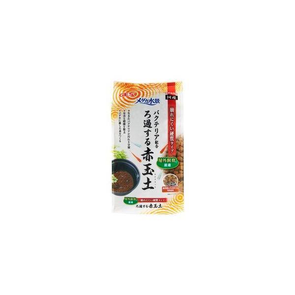 ジェックス 株式会社 ■メダカ水景 ろ過する赤玉土 2.5L