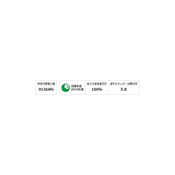 三菱電機 ルームエアコン霧ヶ峰GVシリーズ10畳用ピュアホワイト【大型商品(設置工事可)】 MSZ-GV2818-W