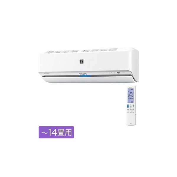 シャープ プラズマクラスターNEXT搭載エアコン H-Xシリーズ おもに14畳用【大型商品(設置工事可)】 AY-H40X2-W