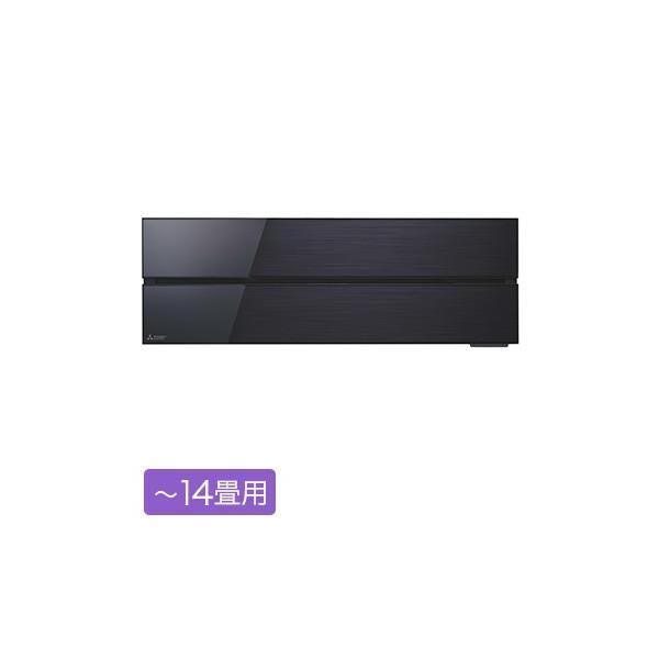 三菱電機 霧ヶ峰 FLシリーズ ルームエアコン 14畳用 オニキスブラック【大型商品(設置工事可)】 MSZ-FLV4018S-K