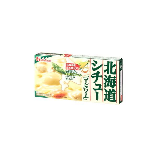 ハウス食品 ハウス  北海道シチュー  コーンクリーム  180g  x  10