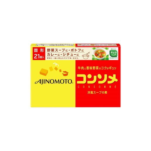 味の素AGF コンソメ  21個  x  10