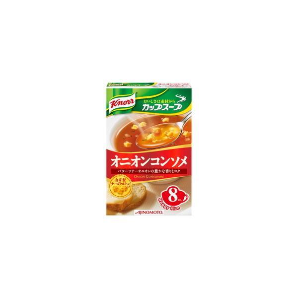 味の素AGF クノール  カップスープ  オニオンコンソメ  8袋  x  6