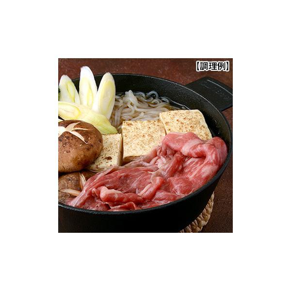 マルヨシ商事 短角牛すき焼き しゃぶしゃぶ用 500g 13004927