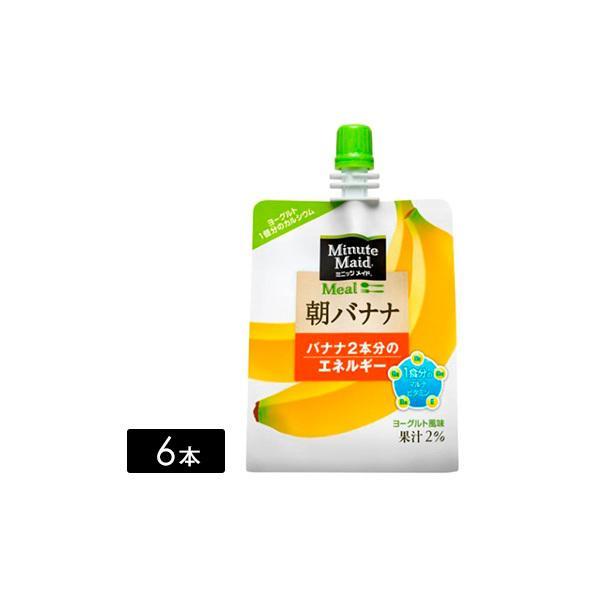 ミニッツメイド朝バナナ 180g×6本