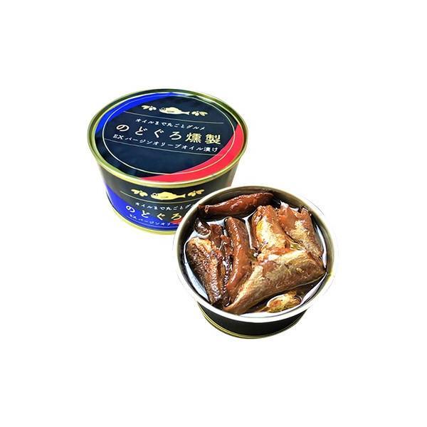 シーライフ のどぐろ燻製オイル缶詰 TW2060163430