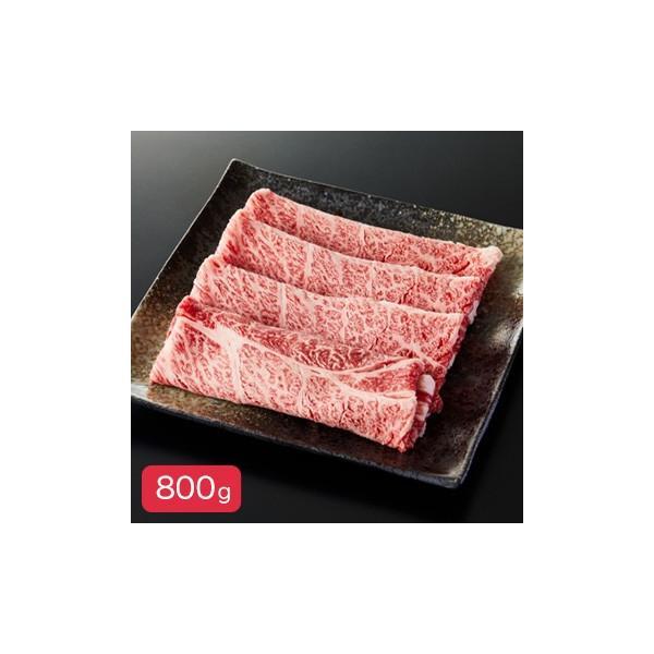 田中屋 米沢牛 すき焼き しゃぶしゃぶ用 800g(300g×2 200g×1)