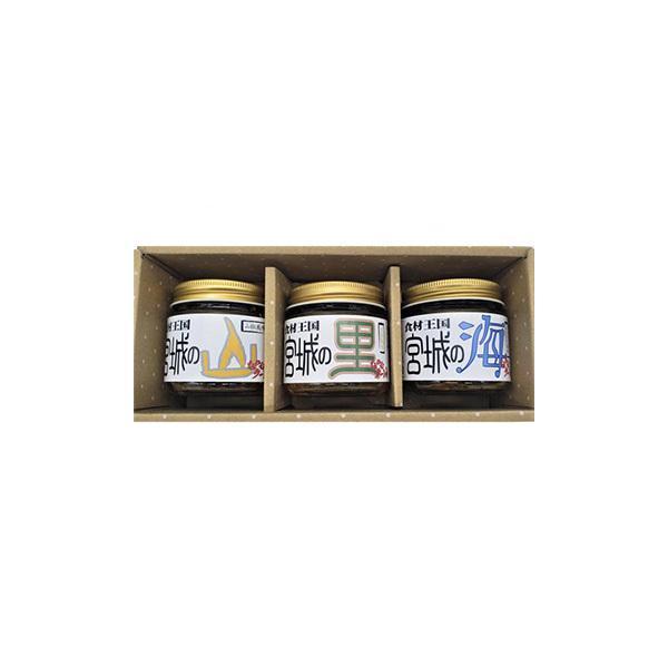 コンストラクト・モーメント(佐藤) 宮城の山・里・海なかむラー油三種(食べるラー油) 120g×3