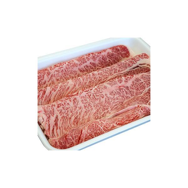 JA全農とちぎ とちぎ和牛 肩ロースすき焼き用(500g)