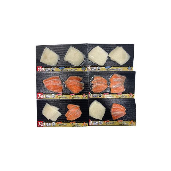 株式会社飛鳥フーズ 日本の極上刺身3種セット(青森県産サーモン・イカ)