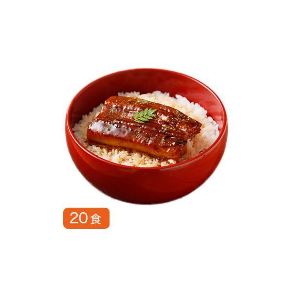 吉野家 吉野家 冷凍 うなぎ蒲焼 20食セット