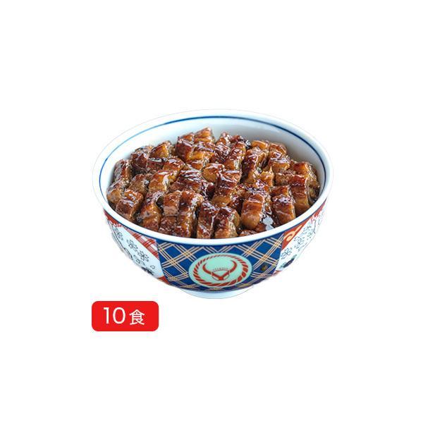 吉野家 吉野家 冷凍 うなぎ蒲焼 刻み鰻 10食セット