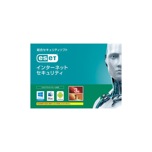 CANON ESET インターネット セキュリティ 1台3年 CMJ-ES12-002