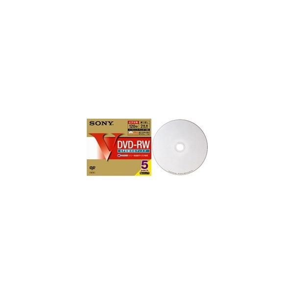 SONY DVD-RWディスク録画用120分2倍速プリンタブル5枚 5DMW12HPS