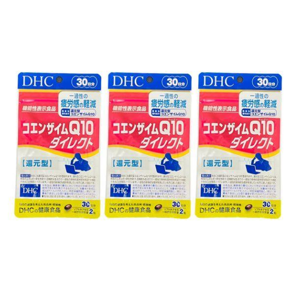 DHC コエンザイムQ10 ダイレクト 30日分×3個セット 機能性表示食品 送料無料|hikariyashop