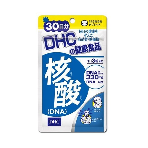 DHC核酸(DNA)30日分90粒