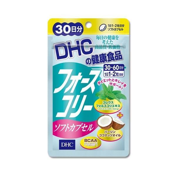 DHC フォースコリー ソフトカプセル 30日分 送料無料 hikariyashop