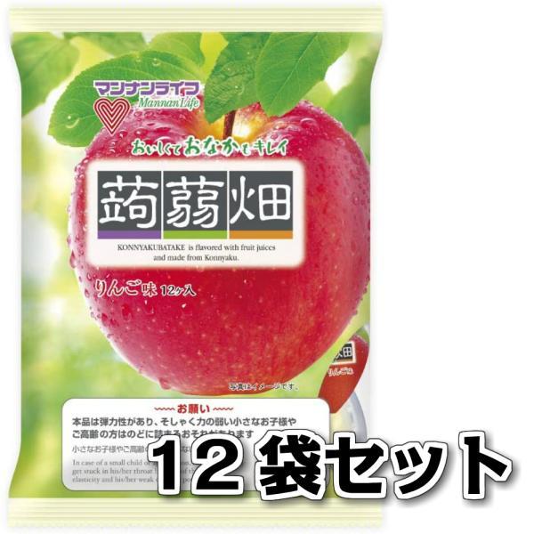 マンナンライフ 蒟蒻畑 りんご味 12袋 送料無料