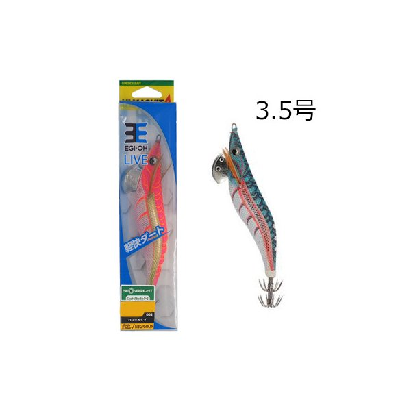 hikoboshi-fishing_4510001620115