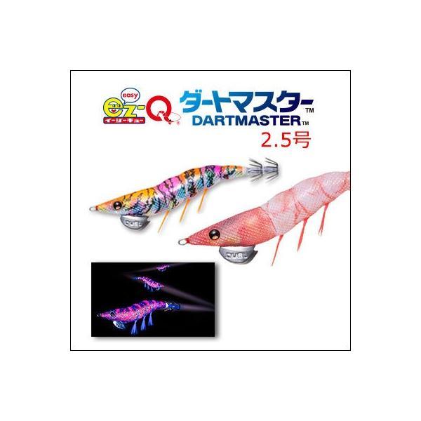 デュエル エギ イージーQ ダートマスター 2.5号 DUEL EZ-Q DARTMASTER  2.5号