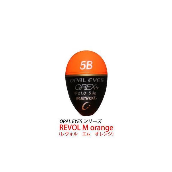 グレックス+ REVOL  レヴォル Mサイズ オレンジ 中通しウキ GREX+ REVOL size-M orange