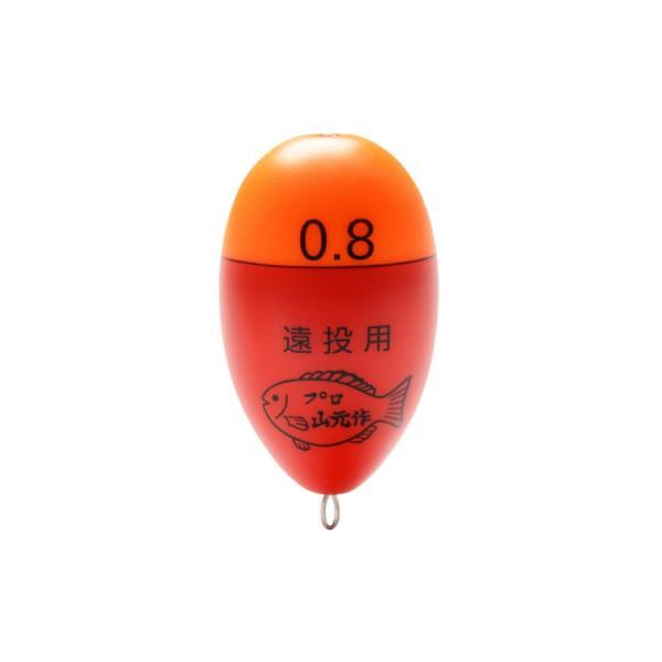 山元工房 プロ山元ウキ カン付き 19YプロタイプEタイプ (遠投タイプ) オレンジマットフィニッシュYAMAMOTO KOBO 19Y-PRP