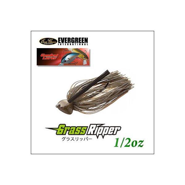 エバーグリーン グラスリッパー 1/2ozラバージグEVERGREEN Grass Ripper 1/2oz