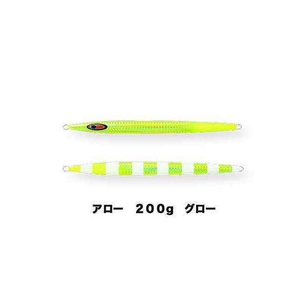 シーフロアコントロール(SFC) メタルジグ  アローグロー 200g     Seafloor Control arrow glow 200g