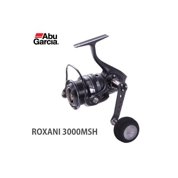 アブガルシア ロキサーニ スピニング3000MSH(0036282956865)スピニングリール Abu Garcia Roxani 3000MSH