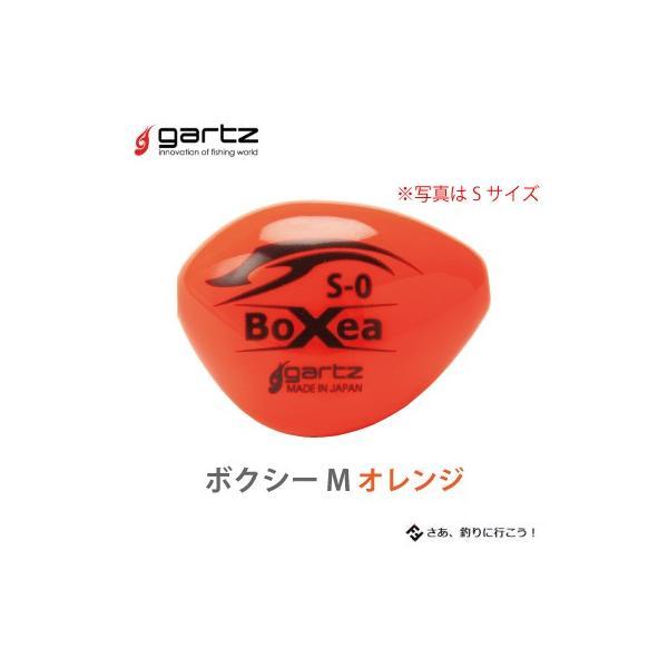 ガルツ 横ウキモデルボクシー M オレンジグレウキgartz BoXea size-M color-Orange