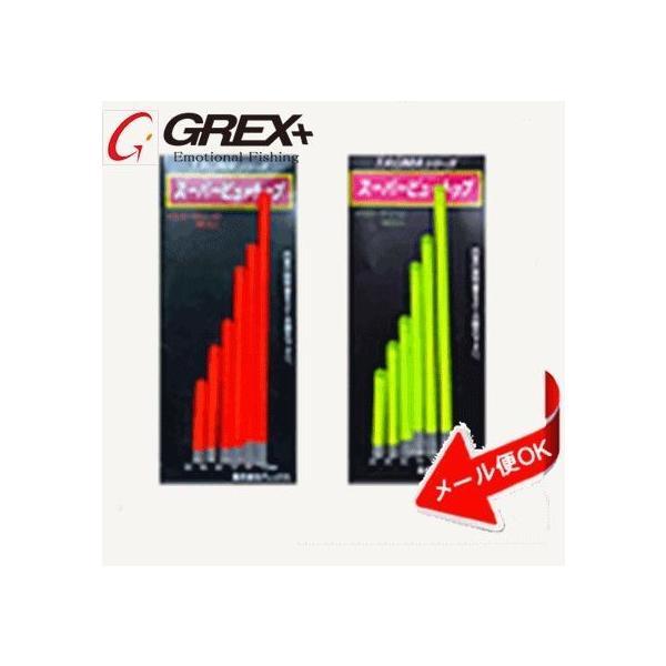グレックス プラス スーパービュートップ 6本セット GREX-PLUS Super View Top 6set