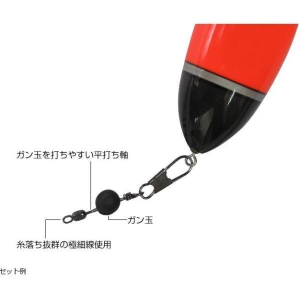 釣武者 ゼロスベル カン付きウキ遊動スイベル(浮力調整可)TsuriMusha  ZERO SUBERU