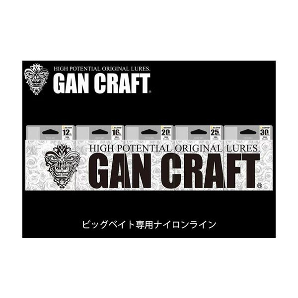 ガンクラフト G-BLOOD NYLON ビッグベイト専用ナイロンライン 100m GAN CRAFT GBLOODNY